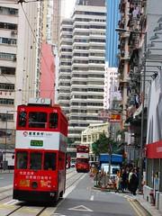 HongKong 香港 2012