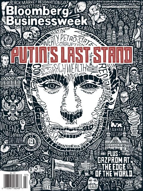 Putin's Last Stand