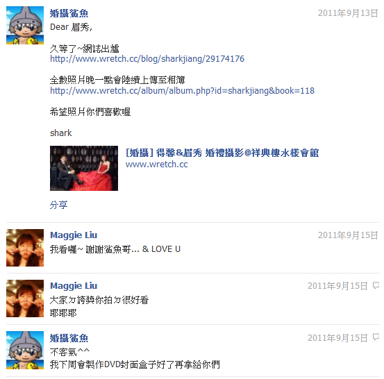 2011.09.03.眉秀