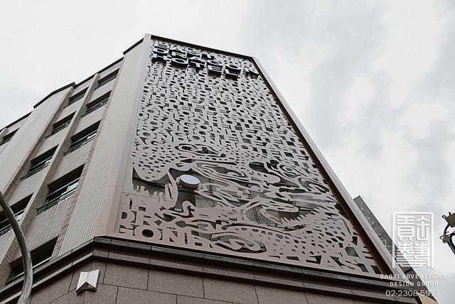 東龍大飯店 (8)