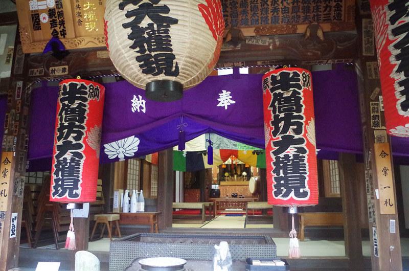 toomilog-kenchouji065