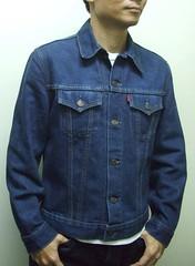 dress shirt(0.0), design(0.0), denim(1.0), jeans(1.0), textile(1.0), clothing(1.0), collar(1.0), sleeve(1.0), cobalt blue(1.0), outerwear(1.0), jacket(1.0), pocket(1.0), shirt(1.0), blue(1.0),
