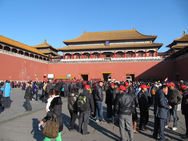 Forbidden City South Entrance