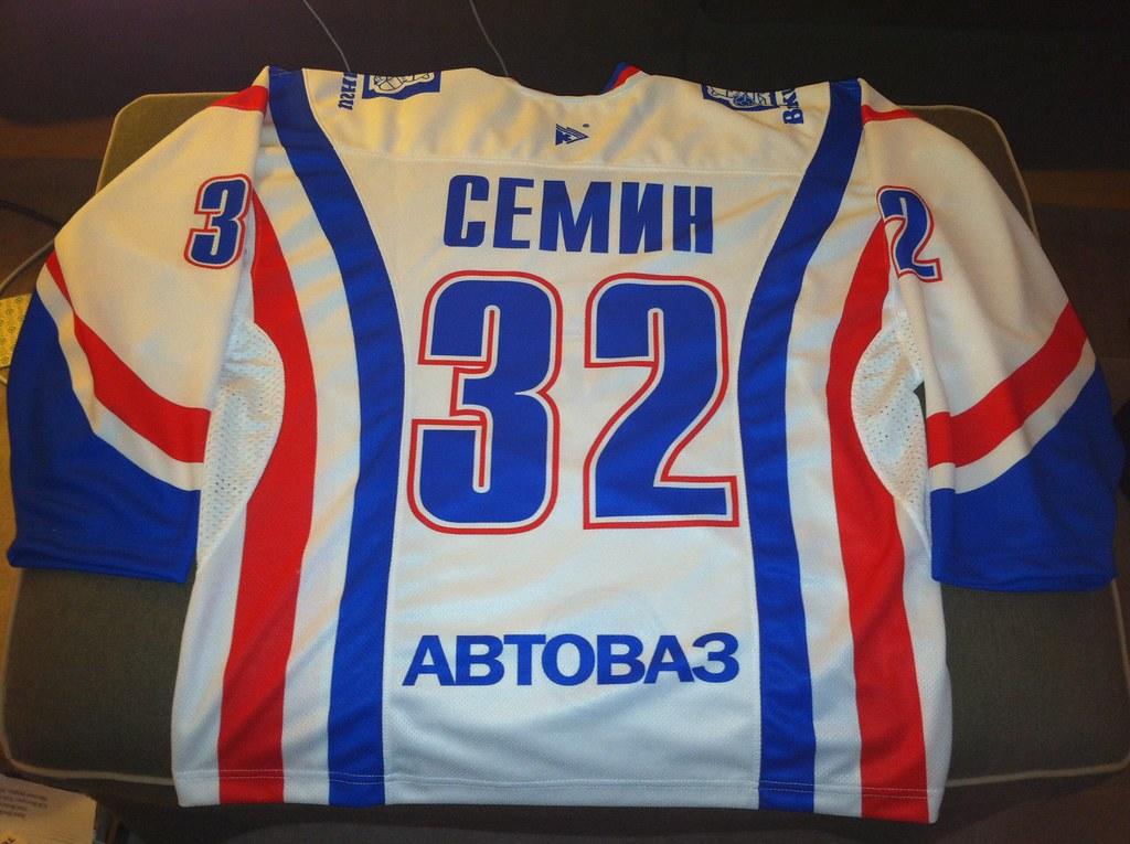 Russian Ice Hockey Jerseys And 30