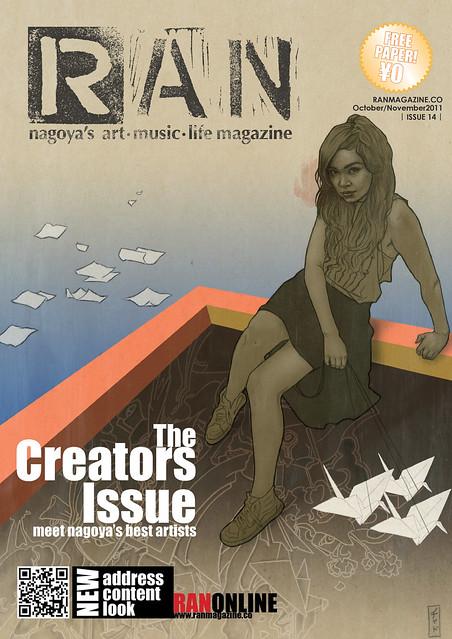 Ran Magazine