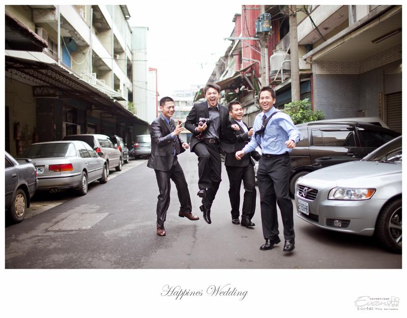 [婚禮攝影] 威智&佳慧  婚禮紀錄_0043