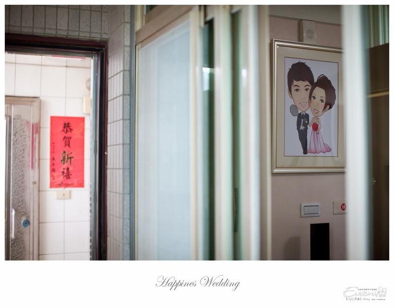 [婚禮攝影] 威智&佳慧  婚禮紀錄_0160