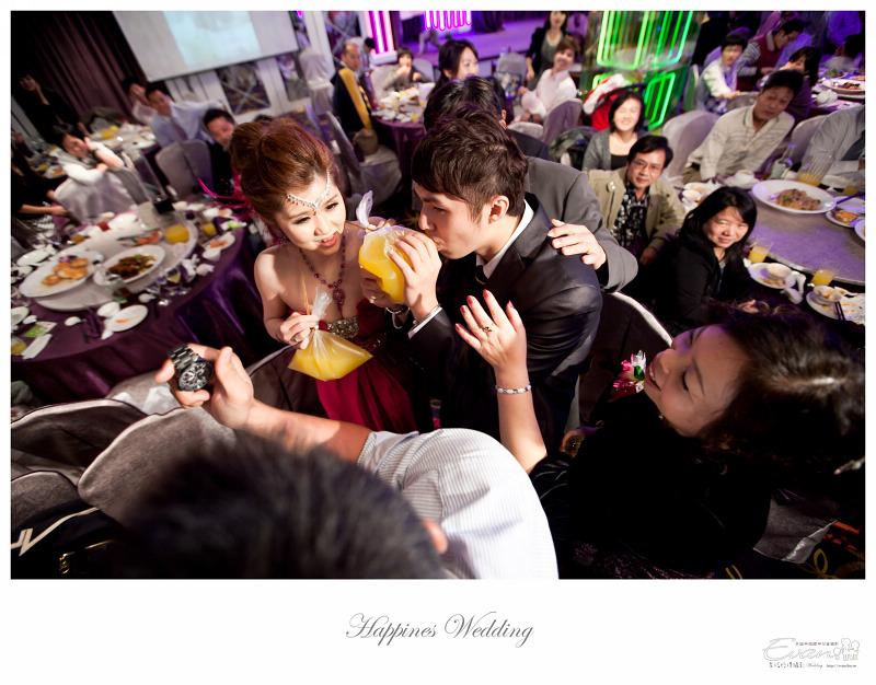 [婚禮攝影] 威智&佳慧  婚禮紀錄_0315