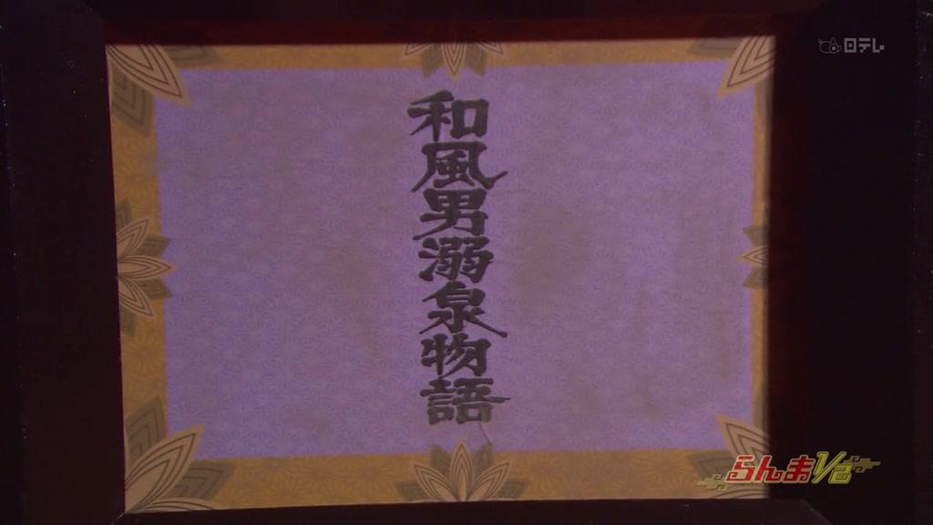 人人-亂馬½-亂馬2分之1.mkv_20111211_230349.898.jpg
