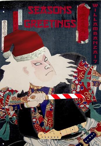 BANZAI7 CHRISTMAS CARD by Colonel Flick
