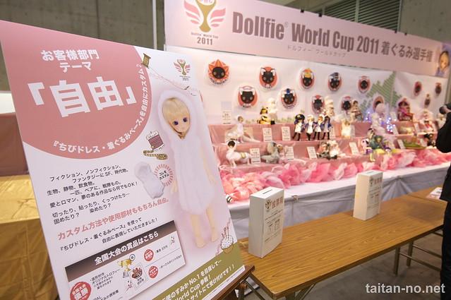DollsParty26-DSC_8609