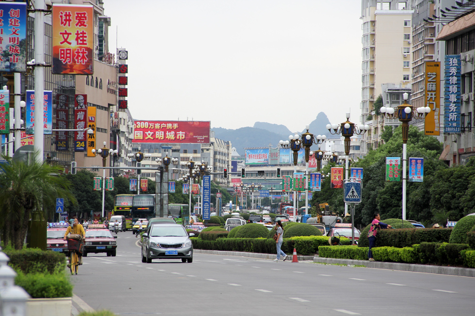Modern Streets of Guilin, China