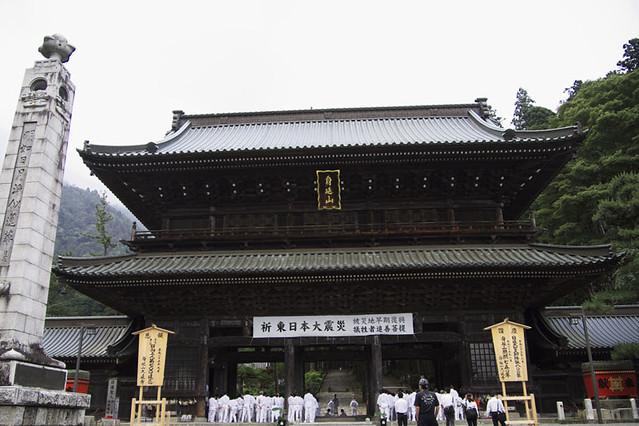 110626_131829_EP2_Mt. Minobu_Kuon temple