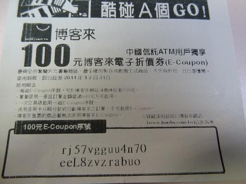 DSC06898