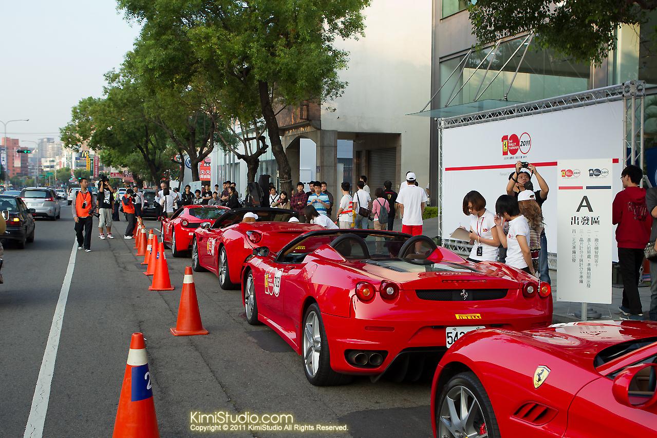 2011.10.28 Ferrari-104