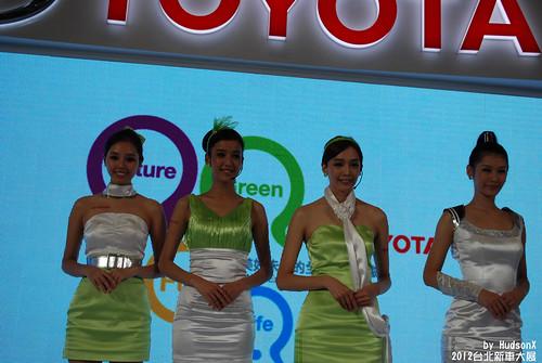 Toyota Girl(10)
