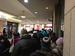 恵比寿ガーデンプレイスの福袋の整理券の行列に並んでいます!