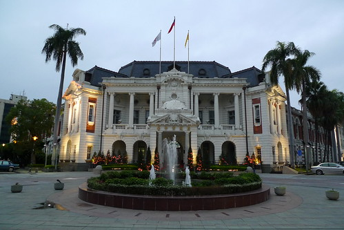 Old City Hall - Taichung, Taiwan