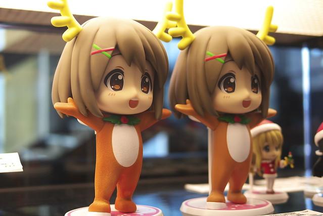 Yui & Yui