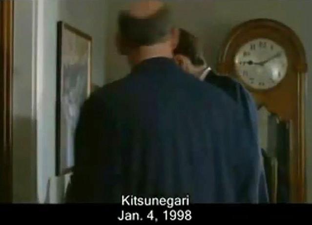 911_Hollywood_Warnings_Kitsunegari_1998