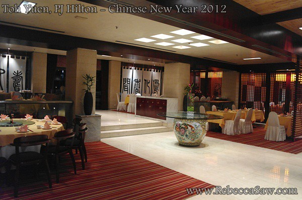 Toh Yuen, PJ Hilton - Chinese New Year 2012-16
