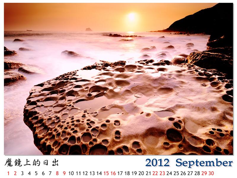 2012 9月_011