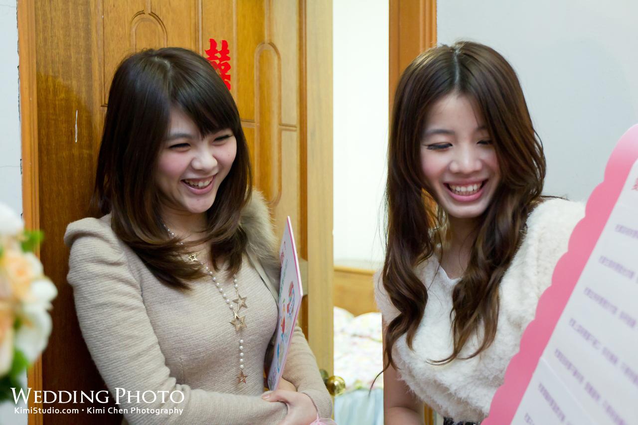 2011.12.24 Wedding-039