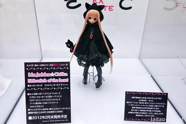 DollShow33-DSC_9858