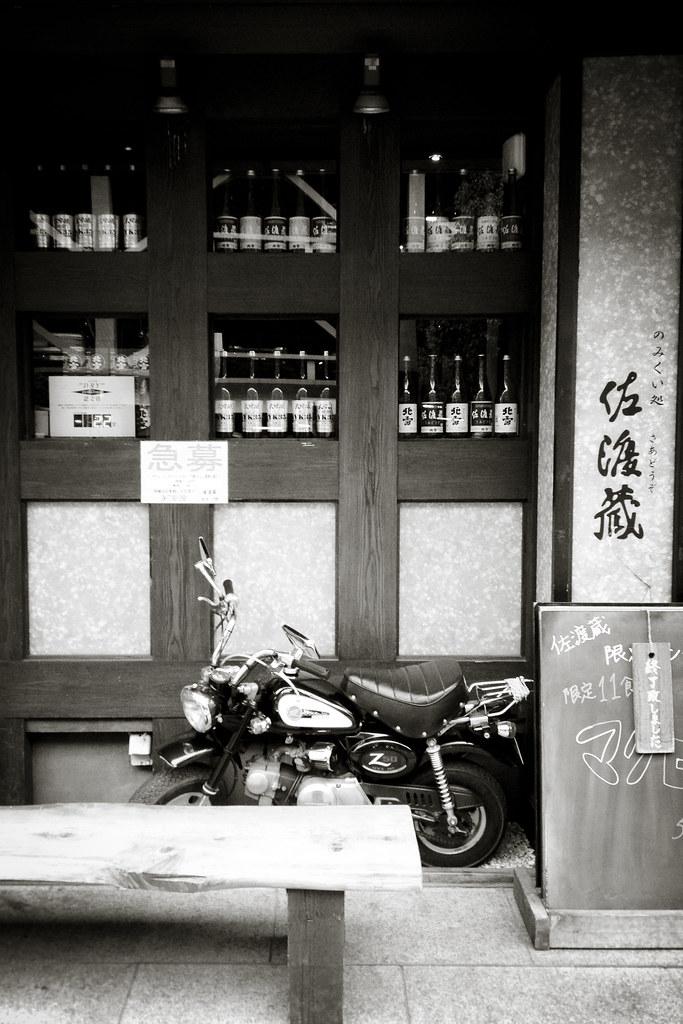 HONDA Monkey 2012/01/15 IMG_6426
