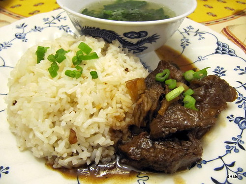 beef pares, garlic fried rice, watercress in beef broth