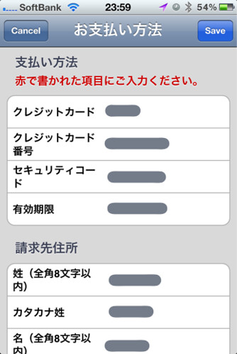 Photo 12-01-16 23 59 04