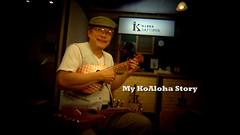 Alvin Okami Talking Story3