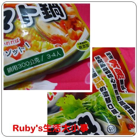 可果美蕃茄湯底 (5)