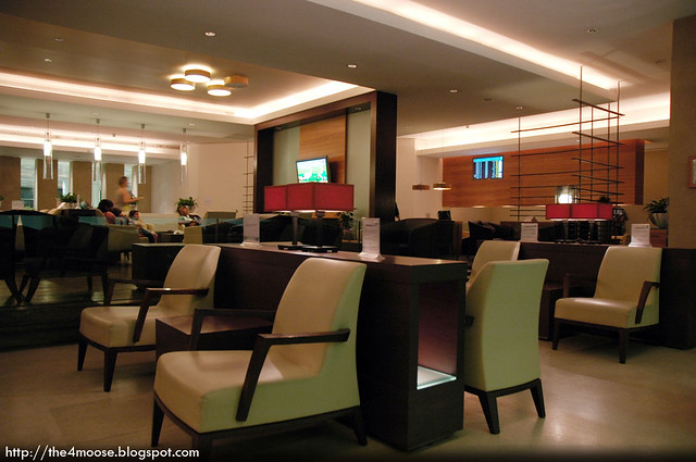 Oryx Lounge - Interior
