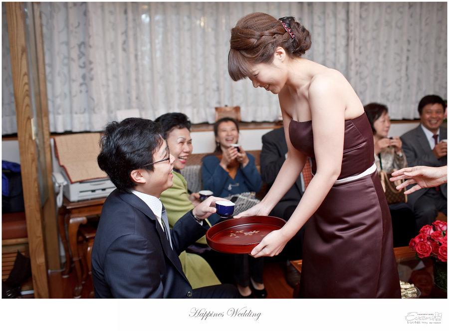 婚禮紀錄 婚禮攝影_0034
