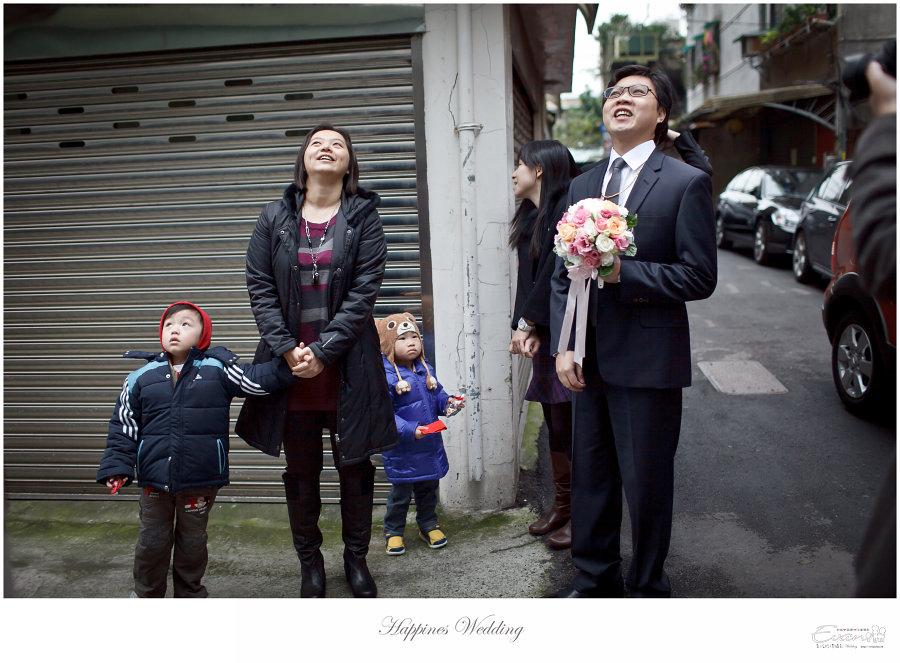 婚禮紀錄 婚禮攝影_0085