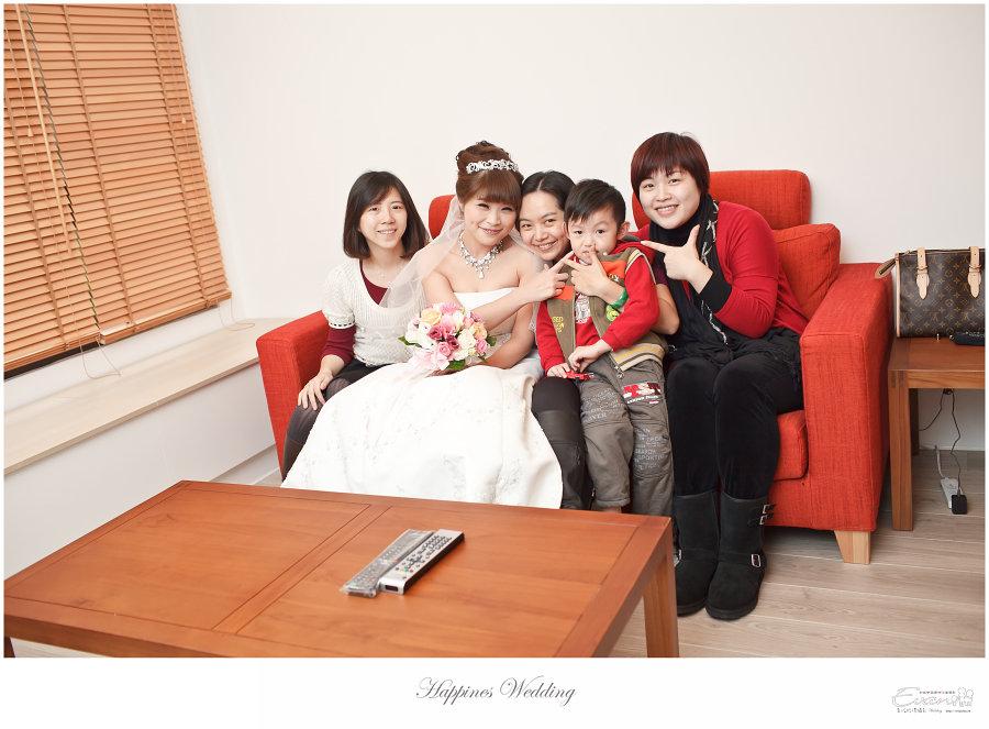 婚禮紀錄 婚禮攝影_0144