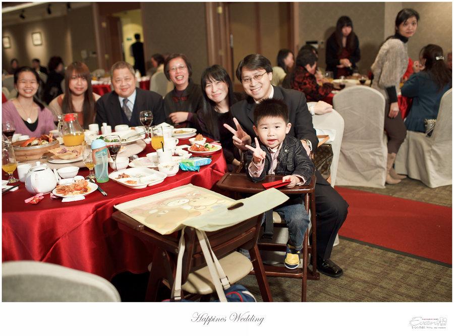 婚禮紀錄 婚禮攝影_0228