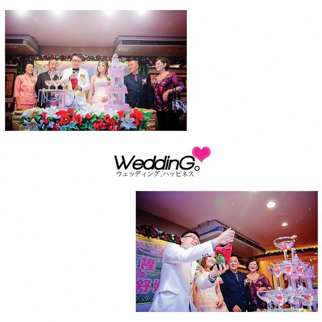Valence & Mavis Wedding43