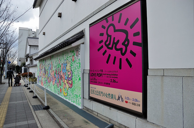 """壁紙プロジェクト「キースが願った""""平和""""の実現を願って」"""