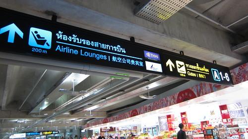 Suvarnabhumi Airport (3)