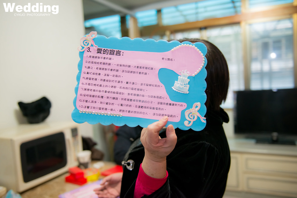 20140303芳諺倢菱-1031