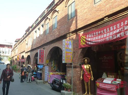 Taiwan-Kincheng-Ville (14)
