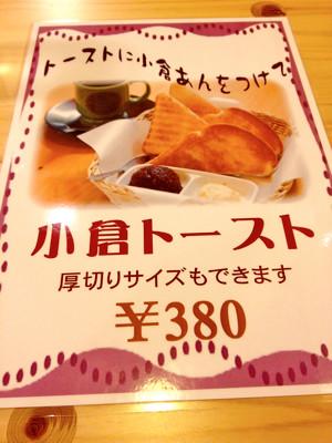コメダ珈琲 天六店