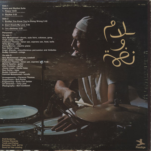 Idris Muhammad - Peace & Rhythm (1971) Back