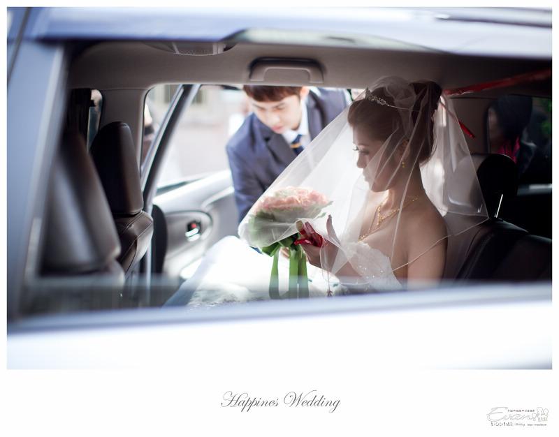 [婚禮攝影] 威智&佳慧  婚禮紀錄_0098