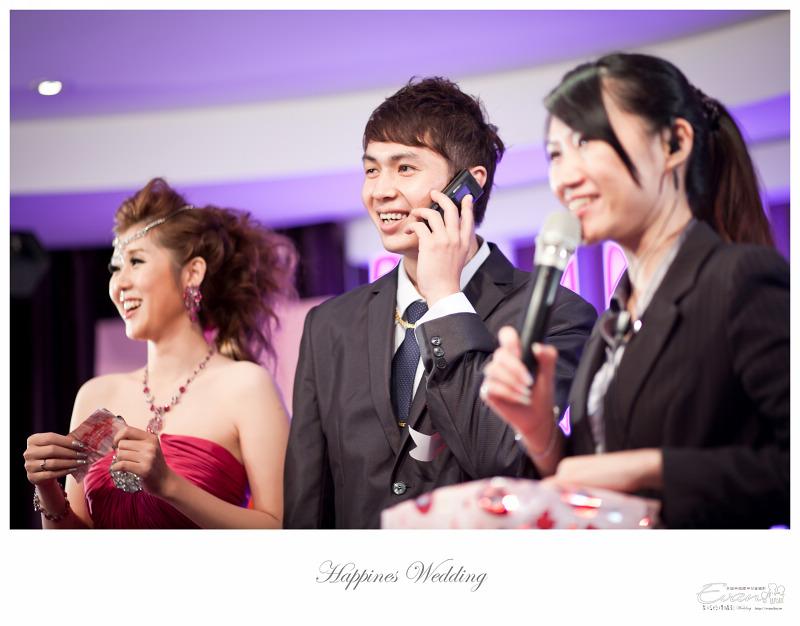 [婚禮攝影] 威智&佳慧  婚禮紀錄_0266