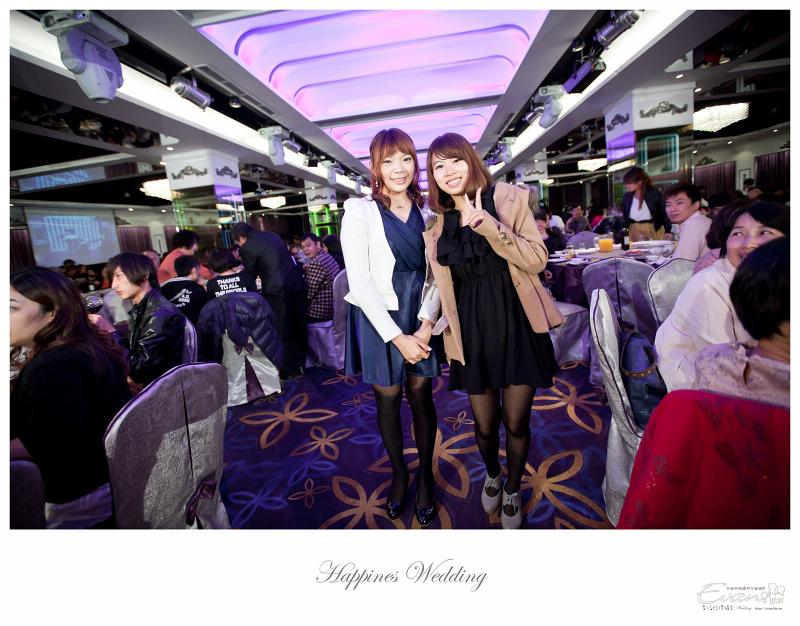 [婚禮攝影] 威智&佳慧  婚禮紀錄_0270