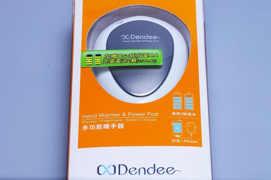 xDendee 多功能暖手器開箱文