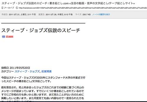 スクリーンショット 2011-12-20 8.50.18